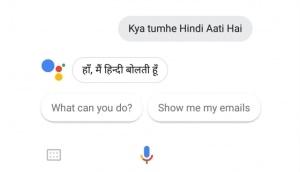 Kya Tmhe Hindi Aati Hai
